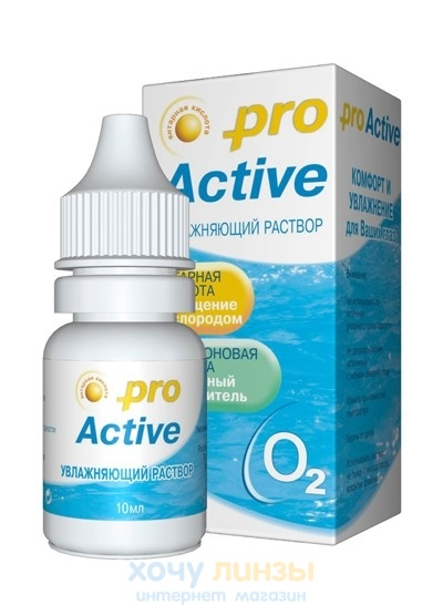 Optimed Pro Active 10ml